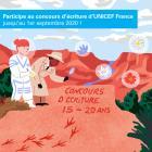 Concours d'écriture d'Unicef France