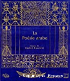 Poésie arabe (La)